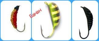 мормышка банан